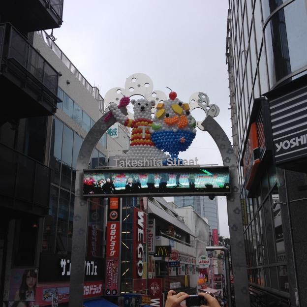 akeshita Street in Tokyo